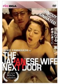 The Japanese Wife Next Door Online